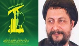 The last speech of Imam Musa Sadr about Ashura Uprising in Lebanon