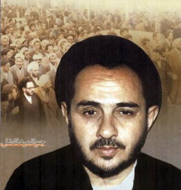 Munafiqin Organization confessed to assassinating martyr Hashemi Nejad